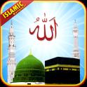 Beautiful Islamic Photos Wallpaper New