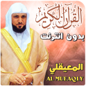 Al Muaiqly Full Quran Offline