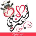 Stickers Arabia WAStickerApps