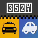 Taximeter, Drivers logbook : DriApp