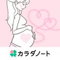 ママびより -妊娠・出産〜産後までママに必要な情報を毎日お届け-