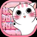 Kitty Keyboard