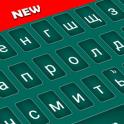 Russian Color Keyboard 2019: Russian Language