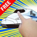 Flick Train