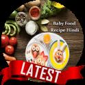 Baby Food Recipe Hindi