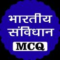 Indian Constitution MCQ