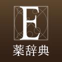 EPIONE薬辞典