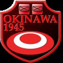 Battle of Okinawa 1945