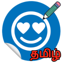 Tamil Stickers For WhatsApp - WAStickers App