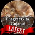 Bhagvat Gita Gujarati