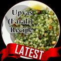 Upvas (Farali) Recipe