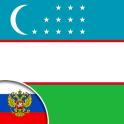 Salom! Русский язык - rus tilini o'rganish (13+)