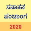 Kannada Calendar 2020 (Sanatan Panchanga)