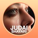 Judai Shayari