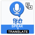Hindi Speak and Translate-All Languages Translator