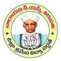 Narayana DSC Tirupati