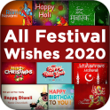 All Festival Wishes- Greeting, Quote & Status 2020