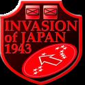 Invasion of Japan 1945 (full)
