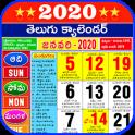 Telugu Calendar 2020 New