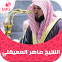 Holy Quran by Maher Al Mueaqly