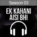 Ek Kahani Aisi Bhi Season 3 - The Horror Story