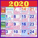 Kannada Calendar 2020