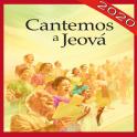 Cantemos a Jeová