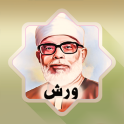 mahmoud khalil alhussary warch
