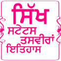 Sikh Status photos And History