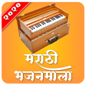 Marathi Bhajanmala