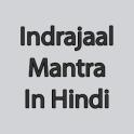 Maha Indrajaal Mantra In Hindi