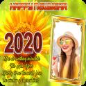 New Year Photo Frame 2020