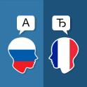 Russe Traducteur Français