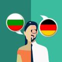 Bulgarian-German Translator