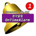 OnTimeAlarm-Calendar, Battery Alert, Table Clock