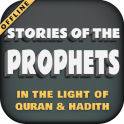 Stories of The Prophets (Updated)