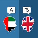 Arabe Anglais Traducteur