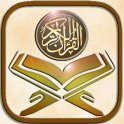 Quran and meaning in English