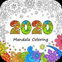 2020 Mandala Coloring