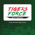 Tigers Force