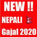 Nepali Gajal 2020 - नेपाली गजल २०७७