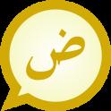 Arabic MessagEase Wordlist