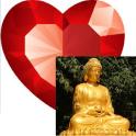 반야심경, Heart Sutra