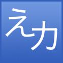 Easy Japanese Kana