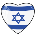 Hebrew & Jewish Radio Stations