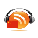 Chinese Podcast (Mandarin)