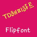TDHappyheart Korean FlipFont