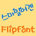 YDSmileagain Korean FlipFont