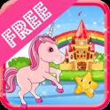 Unicorn Dash Kids Pony Games
