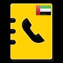 Dubai Phone Directory